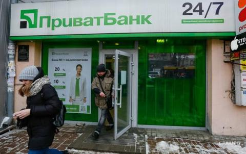 PrivatBank has no more obligations under eurobonds maturing in 2018 - Statement