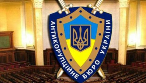 Ukraine's anti-corruption agency finishes probe of 9 suspects, including Onyshchenko, in 'gas case'