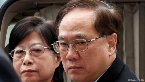 Ex-Hong Kong leader jailed for misconduct