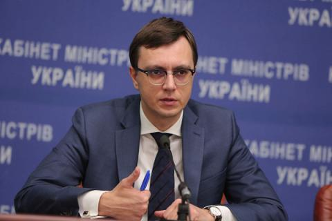 Ukraine to provide safe movement of goods on Europe-Asia route - Infrastructure Minister