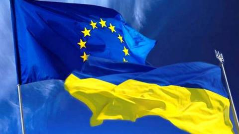 Ukrainian parliament ratifies COSME programme agreement with EU