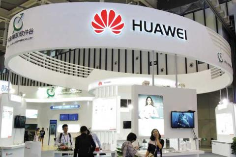 China's Huawei intends to open research center in Ukrainian capital by end of 2017