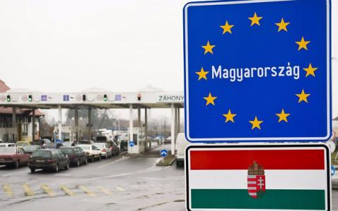 Ukraine's Cabinet endorses bills on development of Ukraine-Hungary border infrastructure