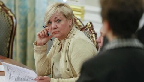 Ukraine's national bank denies news about resignation of its head Gontareva