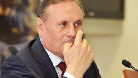 Ukrainian court extends pre-trial detention to Party of Regions ex-leader Yefremov