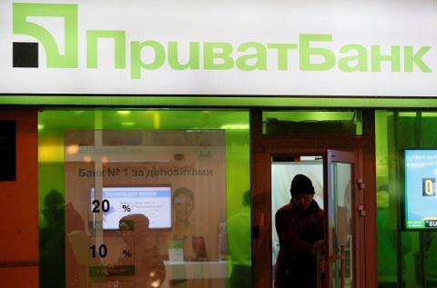 PrivatBank hasn't made new amortization payment for $200 mln eurobonds - UK SPV Credit Finance Plc
