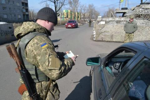 Security strengthened in Donbas due to high threat of terrorist attacks - Kyiv