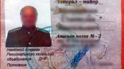 Ukrainian authorities report