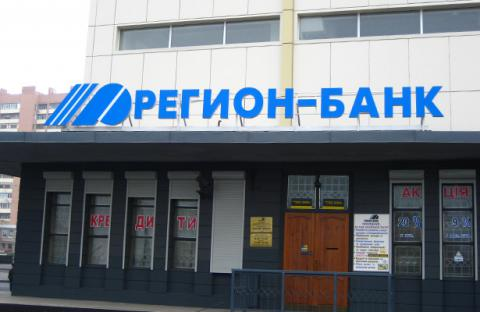 Kazakh investor Arif Babayev buys Region-Bank in Ukraine