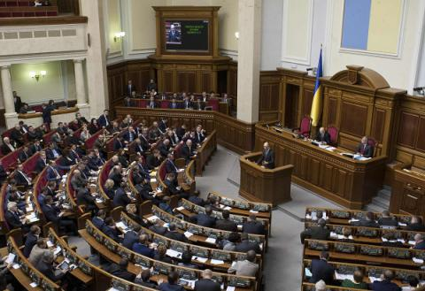 Three Ukrainian lawmakers suspected in bribery stripped of parliamentary immunity