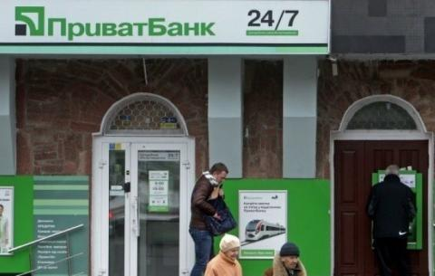 PrivatBank functioned as financial pyramid before nationalization - NBU top official