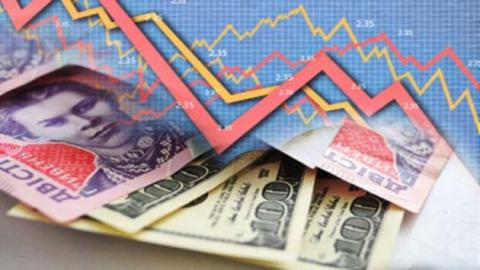 UAH exchange rate may drop to 28.5 per USD by end of 2017 - Report