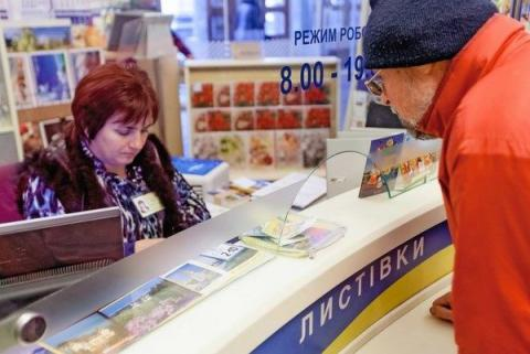Ukrainian state-owned postal operator reports UAH 259.82m net loss in H1 2017
