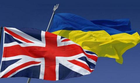 Ukrainian, UK police to cooperate in fighting organized crime