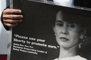 The Rohingya crisis: Why won't Aung San Suu Kyi act?